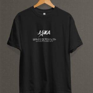 Remera Estampada Unisex JAXA (Japan Aerospace Exploration Agency) – Negra