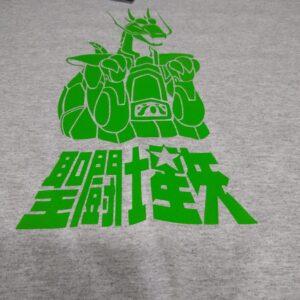 Remera Estampada Unisex Saint Seiya Dragon – Gris